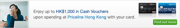 Up to HK$1,000 Citibank travel spending reward